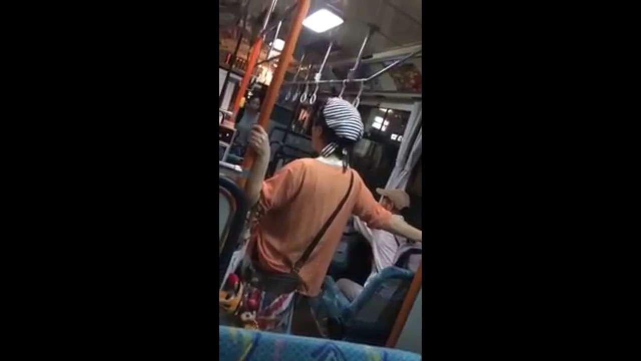 2年半もバス内で迷惑行為を続けているオバサン【マジキチ】2016年9月27日 - YouTube