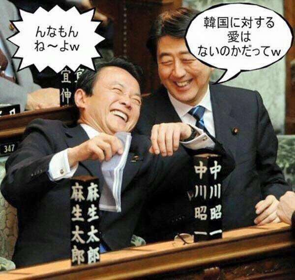 安倍晋三首相、Instagram開設 初投稿に反響