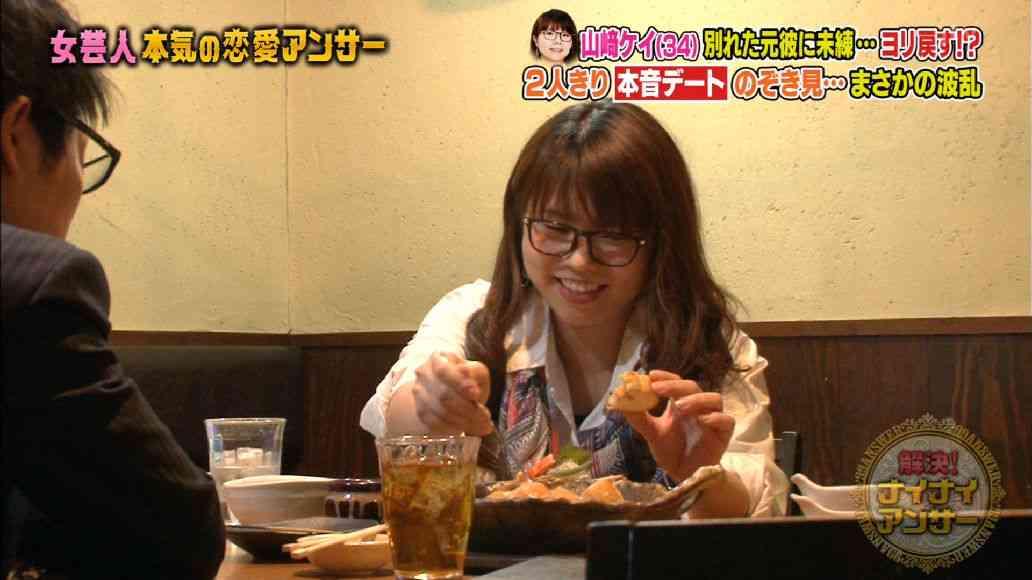 """相席スタート・山崎ケイ""""71キロでいい女""""に「限界感じた」10キロ減量に成功"""