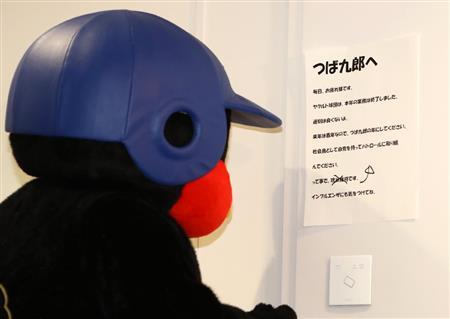 【ヤクルト】つば九郎、年俸2万2000円で大トリ更改「じじつじょうだうん?」
