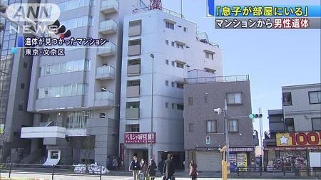 酔った男性届けたら 腐乱遺体「息子が部屋に…」(テレビ朝日系(ANN)) - Yahoo!ニュース