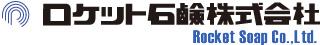 商品紹介|福岡県飯塚市のロケット石鹸|安心・安全な石鹸・衣料用洗剤・漂白剤・台所用洗剤・シャンプー・ボディソープなどの製造・OEMの受託製造を行っております