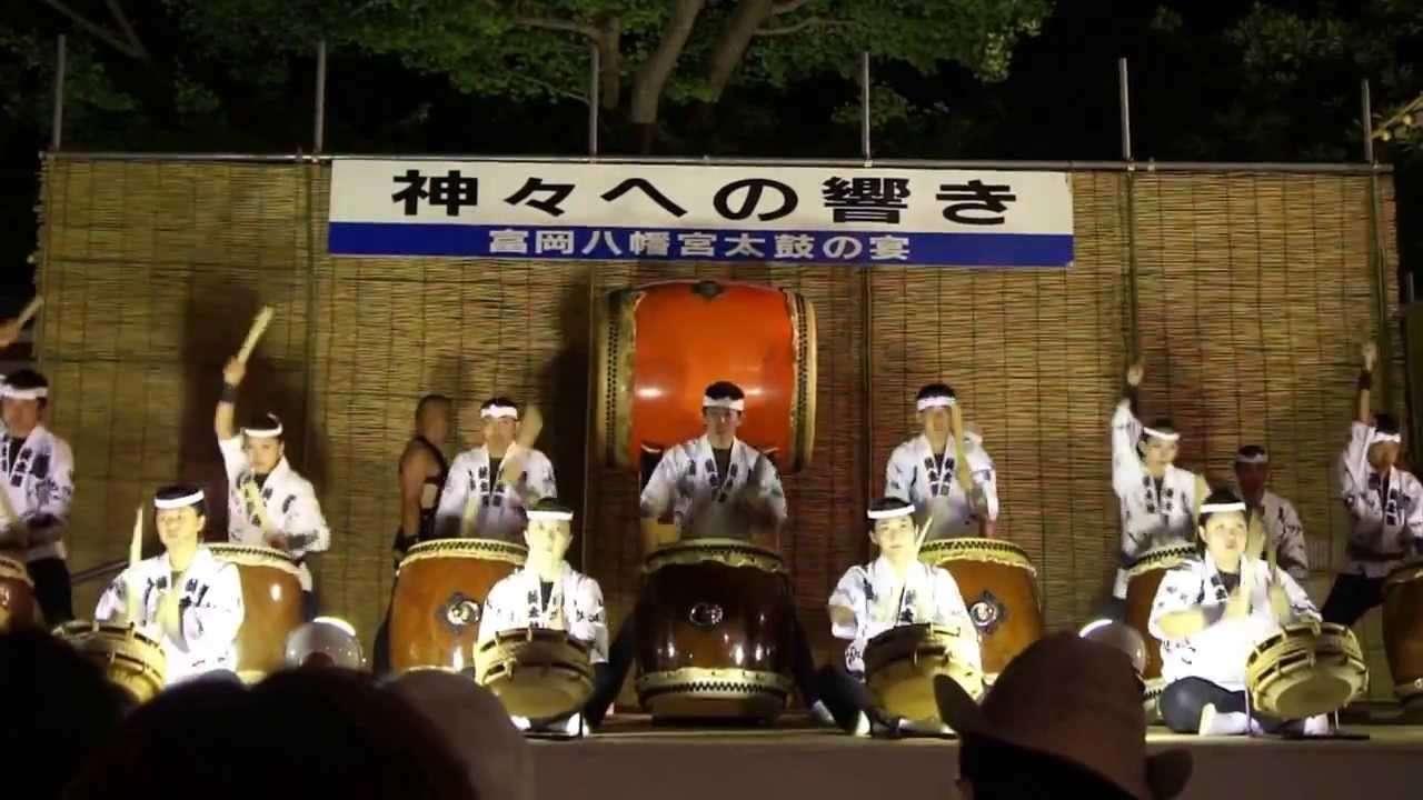 深川 富岡八幡宮 太鼓の宴 2013 葵太鼓 龍天 - YouTube
