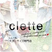 大きいサイズ レディース【公式】大きいサイズ レディース専門店なら clette(クレット) | スマートフォン専用サイト