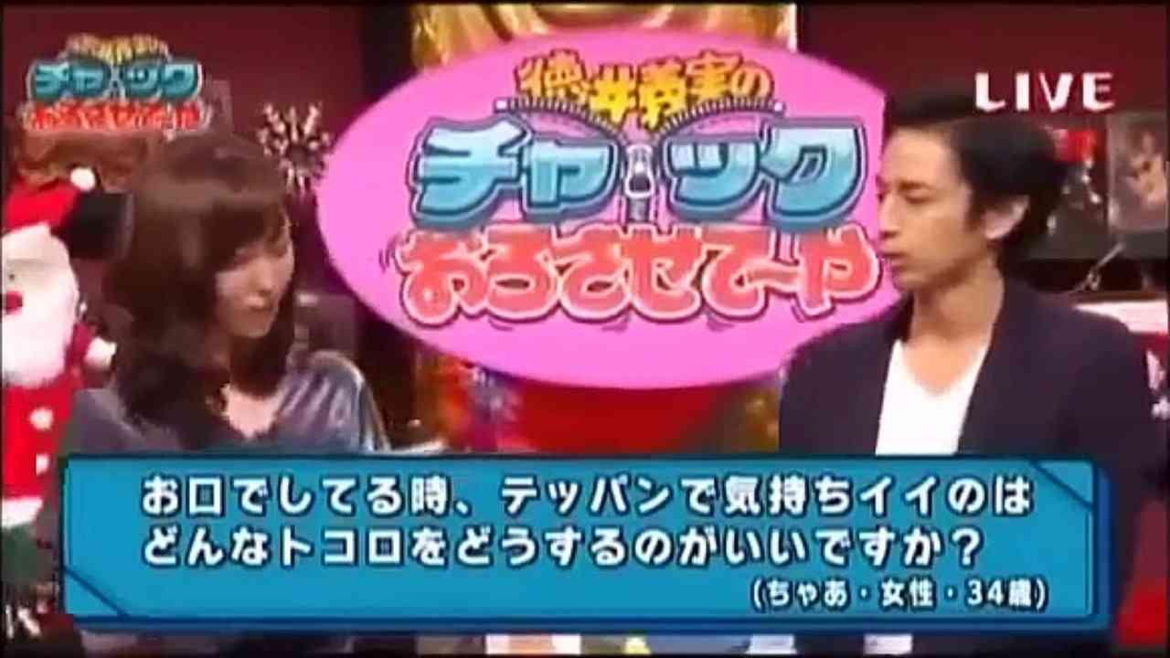徳井義実が視聴率報道を疑問視「そんなに届けなアカンもんか?」