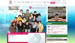 『めちゃイケ』終了発表も視聴率低迷 ナイナイ矢部浩之はメインMCを務めるまでに成長|ニフティニュース