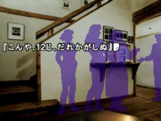 ジャニーズは全員白抜き、退所3人はニコニコ…ザテレビジョン表紙に「ネット格差」浮き彫り