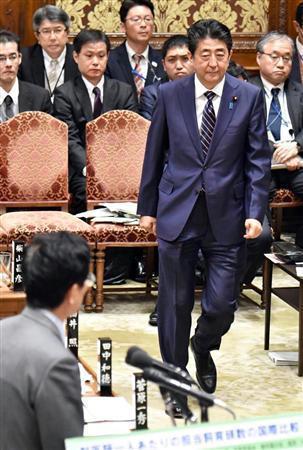 桂春蝶、北朝鮮の緊張はどうした!「モリ」「カケ」のびて賞味期限切れ、捏造すら辞さない危うさ感じる「東京のメディア」 (夕刊フジ) - Yahoo!ニュース