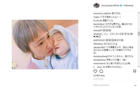 """「クオリティーすげぇ」川栄李奈、30年後の""""おばあちゃん""""ショットにファン驚き"""