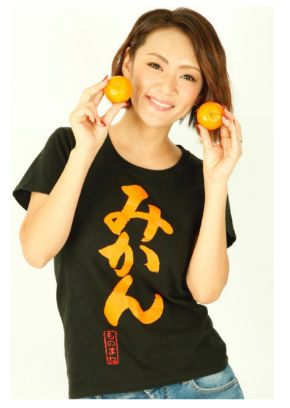 ものまねタレントのみかん、ばっちりメイクで安室奈美恵に変身 「すごい!」「そっくりです」