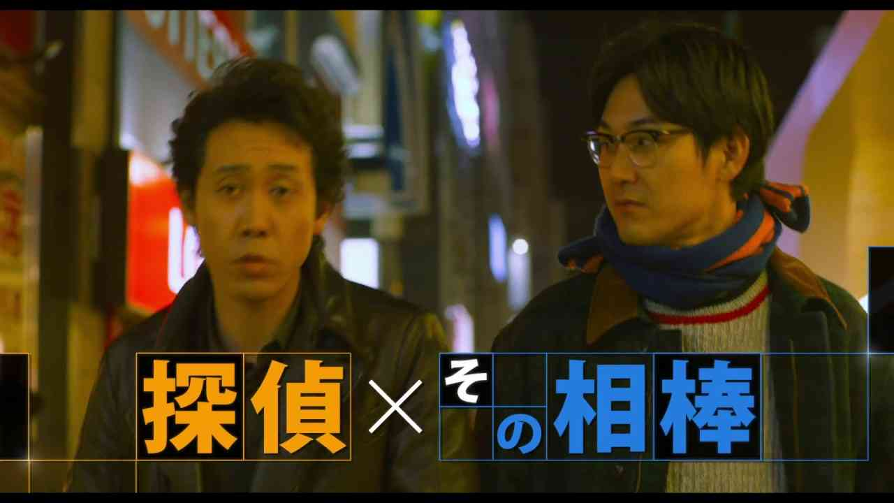 『探偵はBARにいる3』予告編 - YouTube