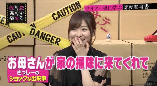 指原莉乃、母親にAVを見つけられる「掃除に来てくれて…」(AbemaTV)|ニュース&エンタメ情報『Yomerumo』