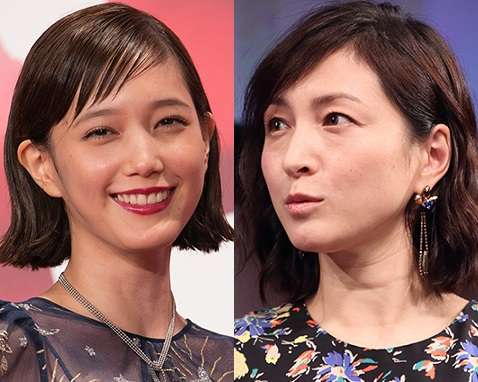 本田翼が語った広末涼子の「取り扱い方」 スタジオがざわつく - ライブドアニュース