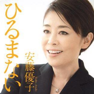安藤優子の歴代旦那と子供まとめ!元夫との離婚原因は不倫略奪?