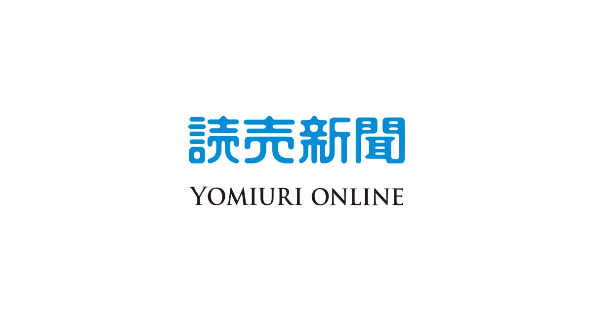 違法操業の北朝鮮籍船に放水…退去へ海保巡視船 : 社会 : 読売新聞(YOMIURI ONLINE)
