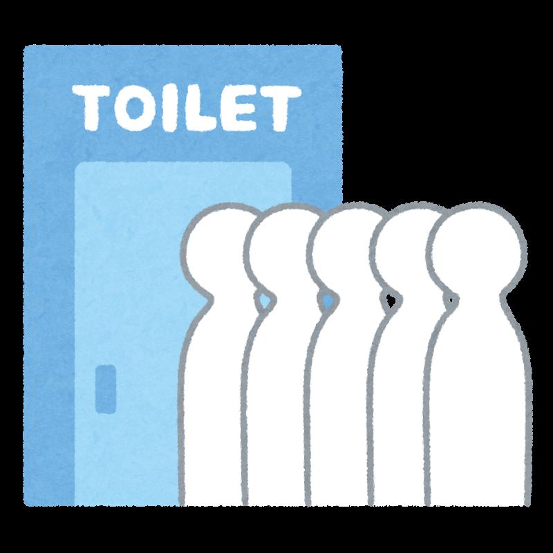 トイレの行列で女児とその親に「お先にどうぞ」と譲ったら『勝手に譲るな、後ろの人のことも考えろ』と言われたエピソードが話題