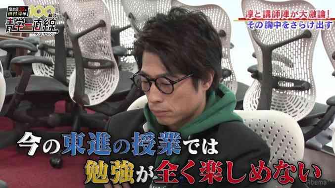 田村淳、受験ストレス爆発 講師陣に「苦手のレベルが同じじゃない」と訴え