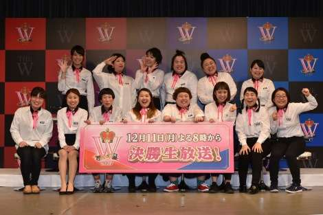 間宮祥太朗、『女芸人No.1決定戦』でMC初挑戦「心から楽しみたい」
