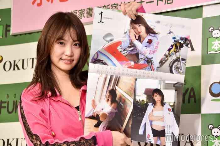 永尾まりや、ヤンキー姿に自信 ピンクジャージ姿で登場 『マブい女カレンダー2018』発売記念イベント