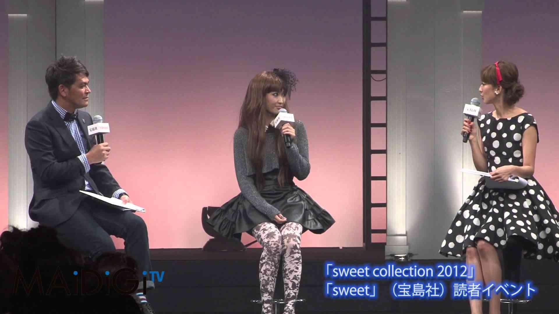 紗栄子登場! 「sweet collection 2012」 - YouTube
