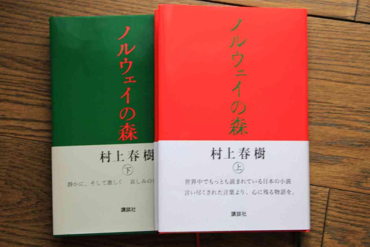 村上春樹氏、4度目の年間首位獲得 最多記録更新は「読者や書店員や編集者のみなさんあって」