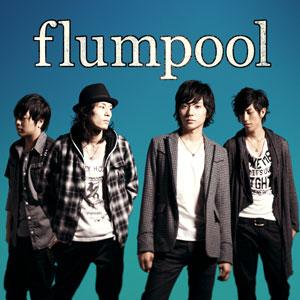 flumpool(フランプール)活動休止の原因は月9の呪い?山村隆太の機能性発声障害とはどんな病気?ネット上の反応や噂まとめ | GirlyNews