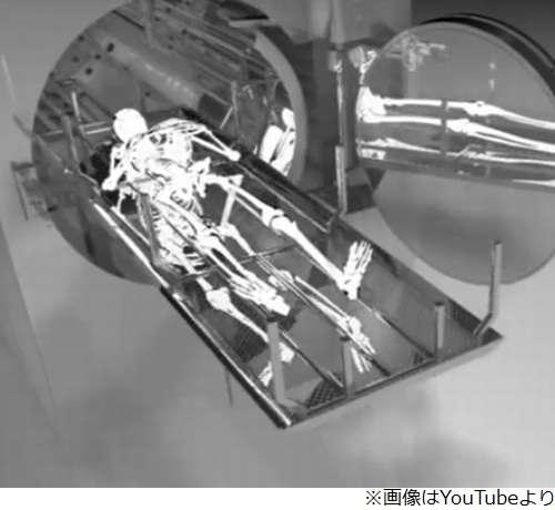 「遺体溶かして水葬」に物議   Narinari.com