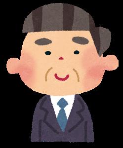 【第3回】おじさんごっこ【冬】