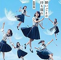【ビルボード年間シングル・セールス】AKB48、乃木坂46、欅坂46がトップ10を独占 | Daily News | Billboard JAPAN