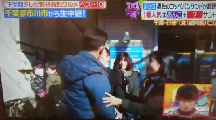 「ヒルナンデス!」に男が乱入 小島瑠璃子が絡まれる事故