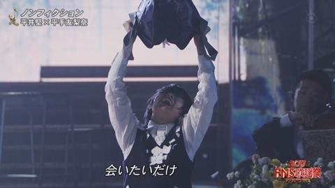 FNS歌謡祭の平井堅×平手友梨奈のコラボが独特すぎるwwwwwwww【欅坂46】  : 乃木坂46まとめたいよ