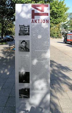 「相模原障害者殺傷事件」とドイツのナチス「T4作戦」 - NAVER まとめ