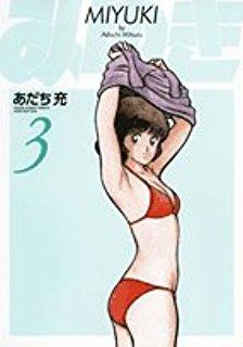 """境界のRINNE:""""あと3話""""で最終回 テレビアニメも人気の高橋留美子の人気マンガ"""