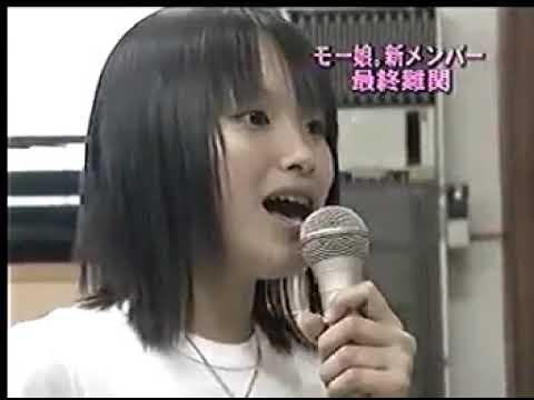 20010826 モーニング娘。2/3(中編) LOVEオーディション21 5期生 - YouTube