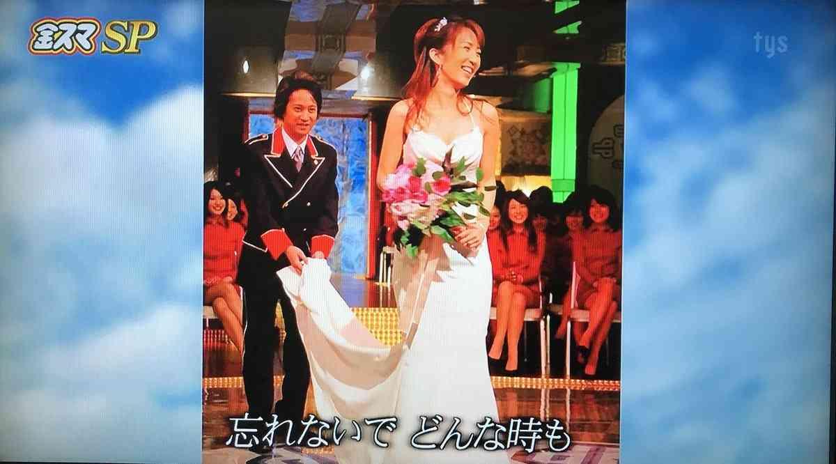 「9年がたちました」金スマ、飯島愛さんへ5分40秒追悼メッセージ