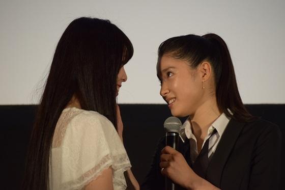 土屋太鳳「都合のいい女になりたい」