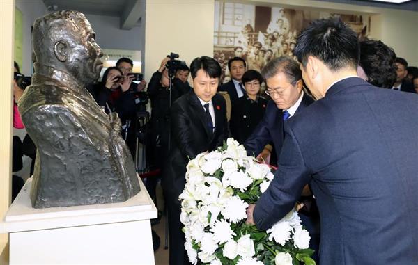 文大統領、中国への親近感アピール?独立運動の拠点訪問「韓国の根であり、建国の始まりだ」 - zakzak