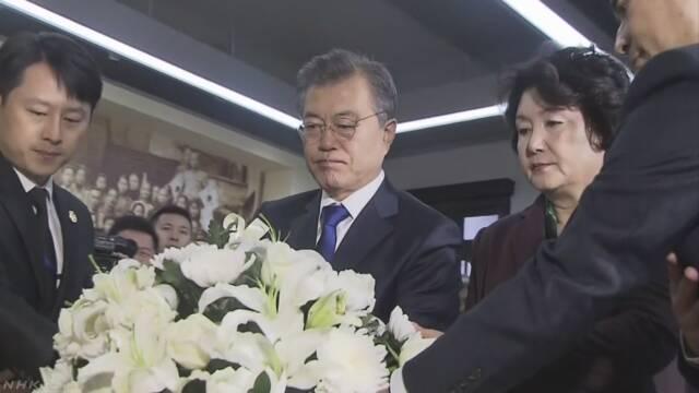 訪中の韓国大統領 植民地時代の臨時政府庁舎を訪問 | NHKニュース