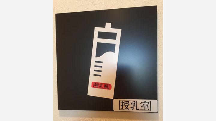 「孔明の罠」のようなドア、押すのが怖いエレベーターのボタン…デザイナーが選んだ「バッドデザイン賞」候補が衝撃すぎる