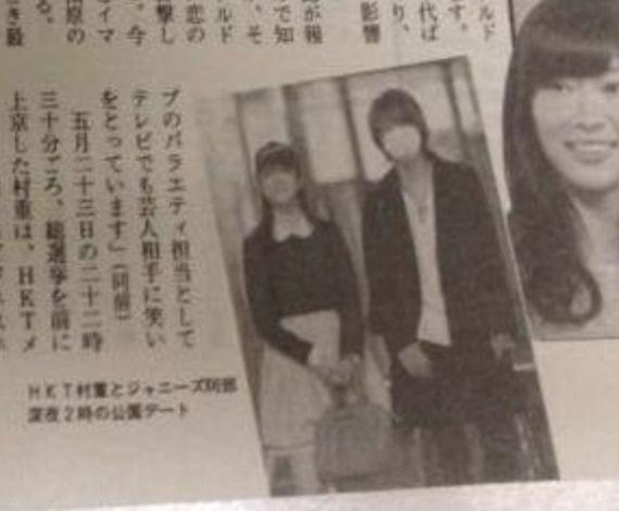村重杏奈(HKT48)と阿部顕嵐(ジャニーズJr.)の熱愛!新宿の公園で深夜デート - NAVER まとめ