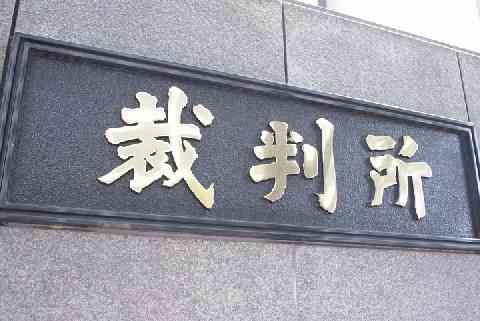 「猫虐待」元税理士に懲役1年10月 、執行猶予4年…東京地裁判決 (弁護士ドットコム)のコメント一覧 - Yahoo!ニュース