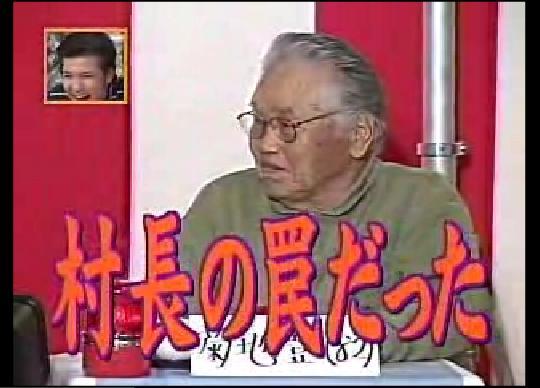 「ご長寿早押しクイズ」今年も放送 明石家さんま、進行の鈴木史朗アナも大爆笑