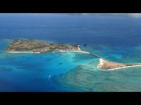 2013.8.10~11沖縄遠征フライト、伊是名島、伊平屋島 The beautiful beach in Okinawa - YouTube