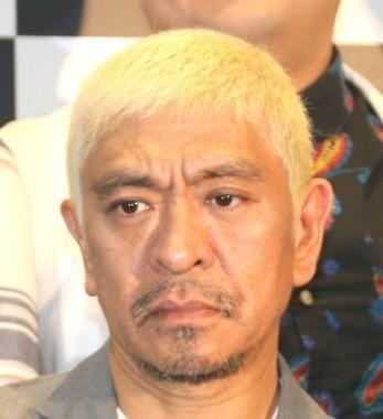 松本人志がとんねるずと共演ぶち上げる 中居MCで「お笑いアベンジャーズ」だ : J-CASTニュース