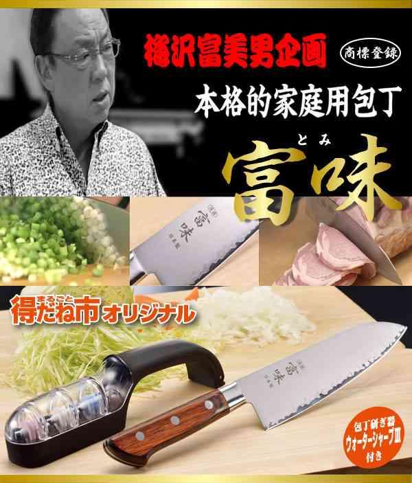 梅沢富美男「美味しそうでしょ?」 毎年恒例の手作りおせちを披露