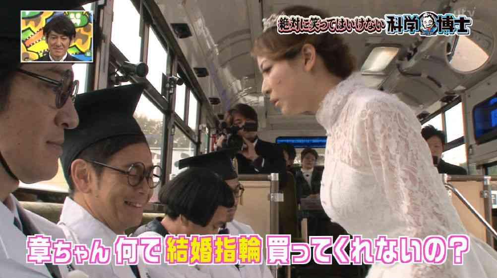 ココリコ遠藤章造、第2子男児誕生を報告「阪神ファンがまた1人誕生しました!」