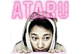 ドラマ「ATARU」が好きだった方