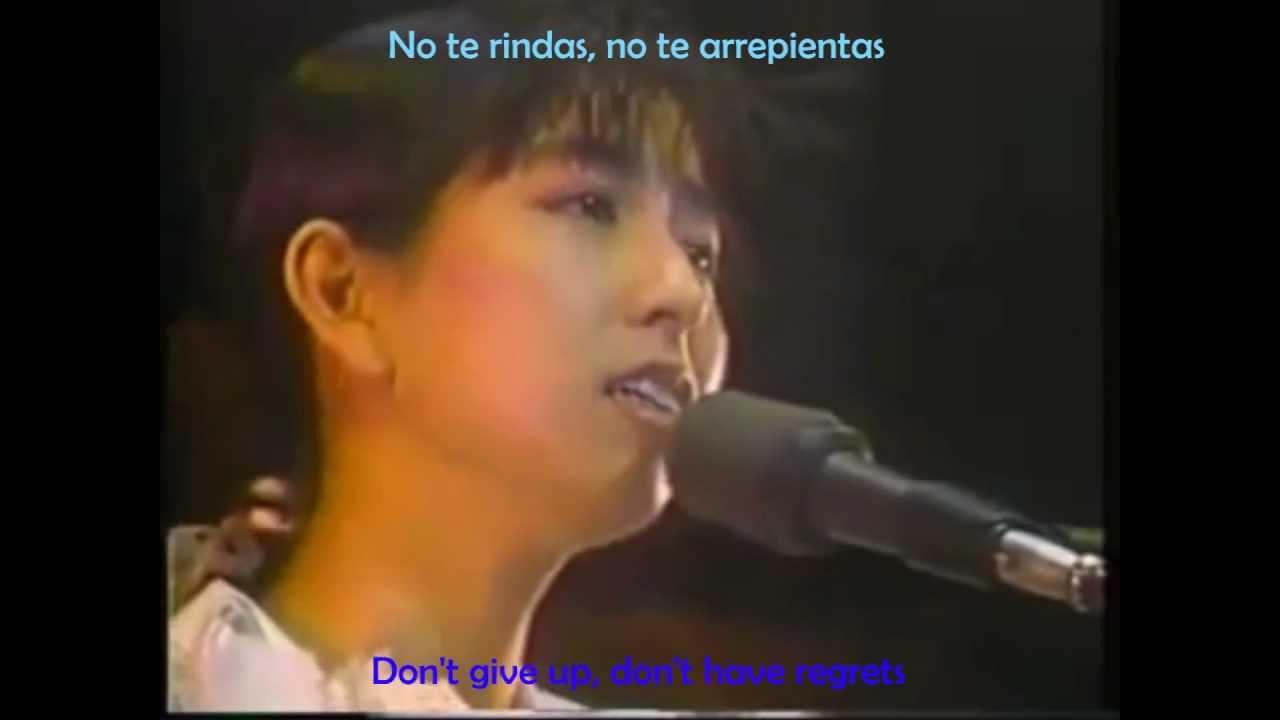 岡村孝子の「夢をあきらめないで」 - YouTube