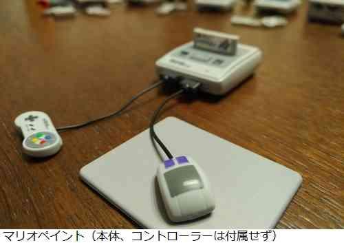 1/6サイズの「スーパーファミコン」のカプセル玩具がすごい!カセットやケーブルの着脱も可能