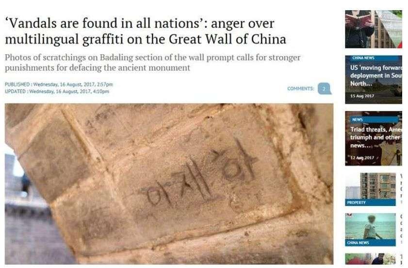 震災慰霊碑の掲示板に「ばか」「あほ」の落書き 神戸